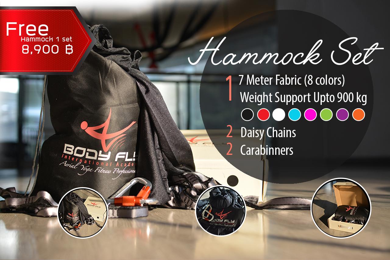 HammockSet-NoPriceNoLogo copy