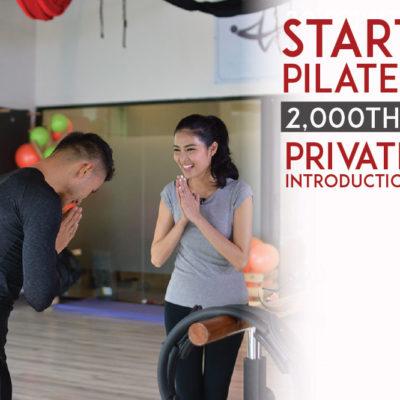 Private_Intro_fb