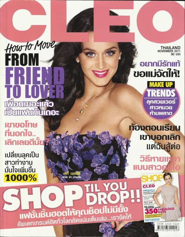 Yoga Fly in CLEO Magazine