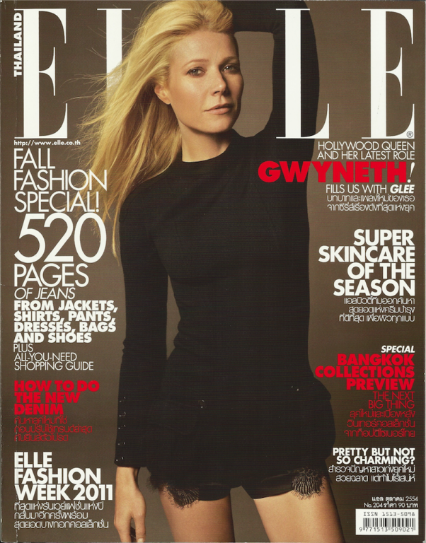Yoga Fly in ELLE Magazine
